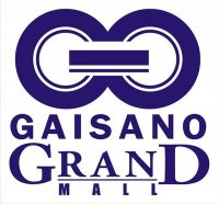 gaisano Benito Gaisano: Entrepreneur of the Year