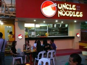 Uncle Noodles