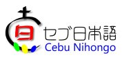 Cebu Nihongo Kamekichi Business Entities
