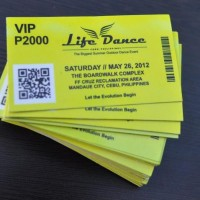 LifeDance 2012 VIP tickets 200x200 LifeDance 2012