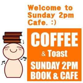 sunday2 Sunday 2pm Café