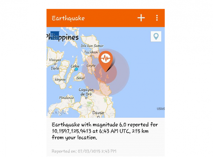 earthquake feature 2