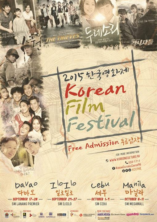 korean film festival 2015